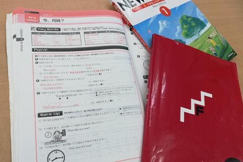 小学生の英語指導